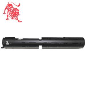 Цевьё трубчатое, вывешенного типа «КРАЙТ» 350 СВ