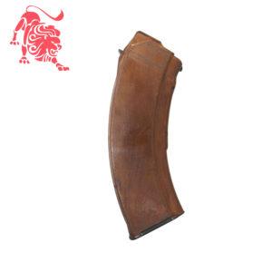 Магазин для АК-103/47/АКМ (7,62мм) коричневый бакелит, раритет