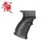 Пистолетная рукоятка FAB-Defense для SA VZ-58