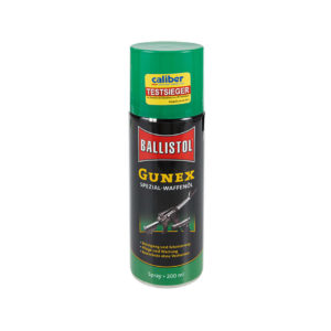 Масло оружейное Ballistol Gunex spray 200мл