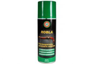 Средство для удаления черного пороха Ballistol Robla Schwarzpulver Solvent spray 200мл
